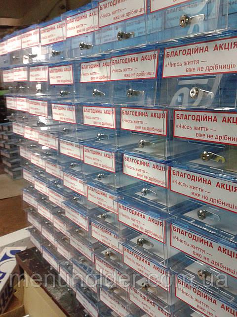 ящики для сбора денег, ящики для сбора пожертвований, кэш боксы, коробки для сбора денег