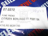 Трос ручного тормоза CITROEN BERLINGO,PEUGEOT PARTNER (производитель Adriauto) 07.0272