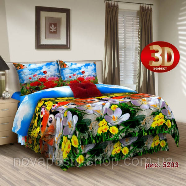 Комплект постельного белья Баттерфляй
