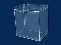 Ящик для проведения акций 6,0л 200х230х135мм, ПВХ 1,5мм (прозрачный), фото 1