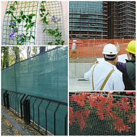 Сетки строительные для дома и сада
