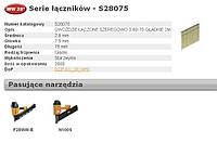 Гвозди BOSTITCH n16 2,80-75мм 2000шт. Stanley-BOSTITCH