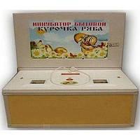 Инкубатор  Курочка ряба 100 яиц механический ( Аналоговый ) пластиковый