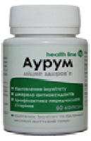Аурум для укрепление иммунитета, 60 капс
