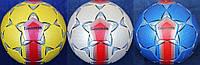 Мяч футбольный  420г 4 слоя