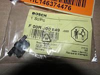 Патрубок (производитель Bosch) F 00R J00 849