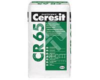 Ceresit CR 65 смесь для гидроизоляции, 25 кг
