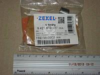 Ремкомплект (производитель Bosch) 9 421 610 927