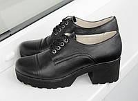 Женские кожаные туфли Selesta