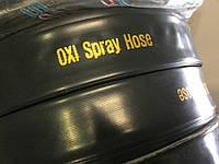 Лента спрей для полива ТУМАН OXI Spray ( ОКСИ Спрэй ) d32/6m/200m Корея