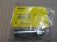 Перепускной клапан, дизел (производитель Bosch) F 002 A10 695