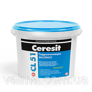 Ceresit Cl 51 однокомпонентная гидроизоляционная мастика, 14 кг
