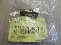 Перепускной клапан (производитель Bosch) 1 417 413 046