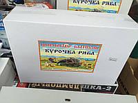 """Инкубатор бытовой """" Курочка Ряба"""" ИБ-120 автоматический переворот"""