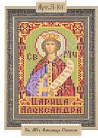Схема для вышивки бисером «Святая мученица Александра Римская»