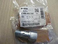 Перепускной клапан (производитель Bosch) 2 469 403 747