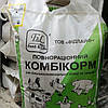 Комбикорм Фидлайф старт для индюшат 10 кг