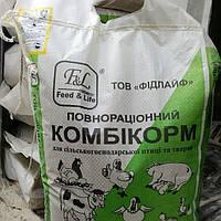 Комбикорм Фидлайф старт для индюшат 10 кг, фото 1