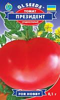 Семена томат Президент H=1,2-1,5 до 700-1000 г.