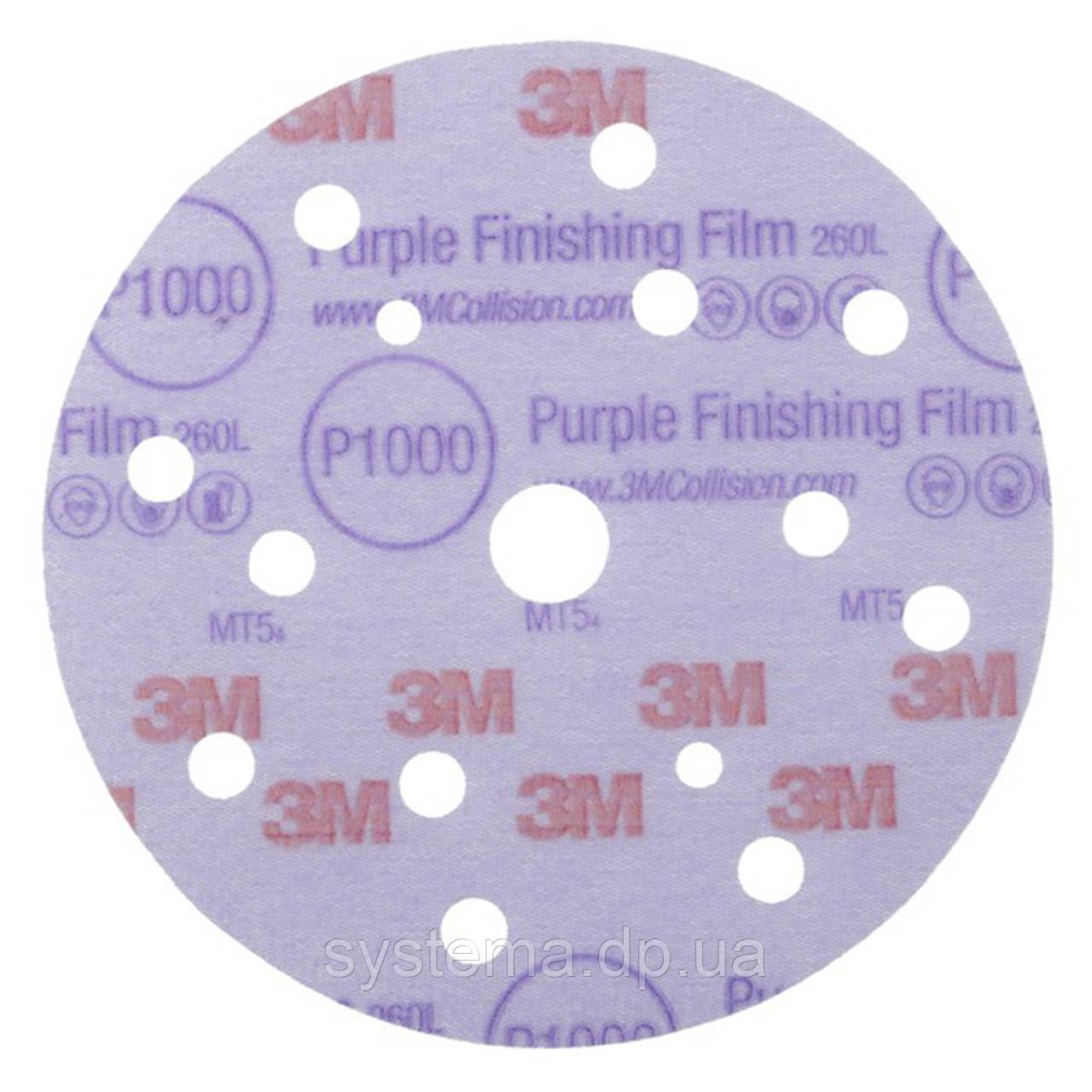 3M 51156 260L - Надтонкий шліфувальний круг з кріпленням Hookit™, д. 150 мм, 15 отворів, LD861A, P600