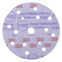 3M 51157 260L - Супертонкий шлифовальный круг с креплением Hookit™, д. 150 мм, 15 отверстий, LD861A, P1000