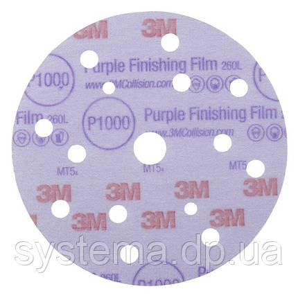 3M 51156 260L - Надтонкий шліфувальний круг з кріпленням Hookit™, д. 150 мм, 15 отворів, LD861A, P600, фото 2