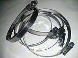 Хомут червячный Norma W2 60-80 мм (нержавеющий), фото 3