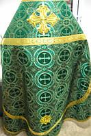 Облачение (цвет зеленый)