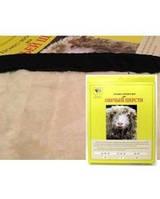 Пояс - корсет из овечьей шерсти
