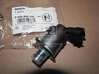 Дозировочный блок Renault Laguna/Megane/Scenic/Trafic 2.0dCi 05> (производитель Bosch) 0 928 400 700
