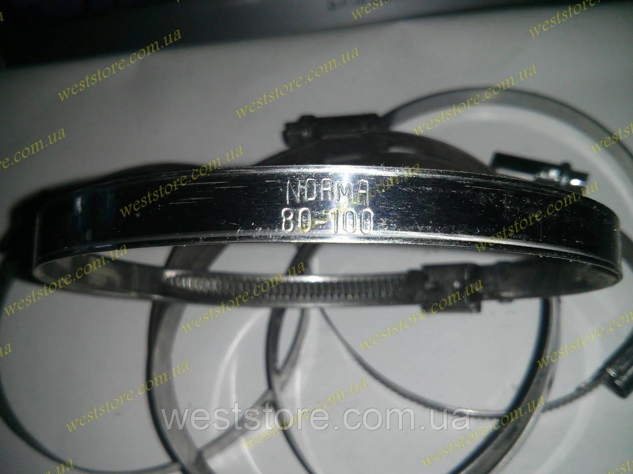 Хомут червячный Norma W2 80-100 мм (нержавеющий)