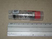 Ремкомплект для 2-пр форсунок (производитель Bosch) 2 437 010 059