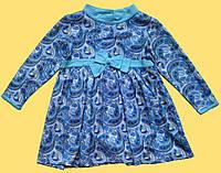 Платье детское, трикотажное, голубое