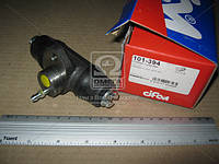 Цилиндр тормозная рабочий (производитель Cifam) 101-394