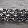 Срібний браслет, 175мм, 11 грам, плетіння подвійний Бісмарк, чорніння, фото 3