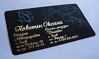 Печать визиток по заказ