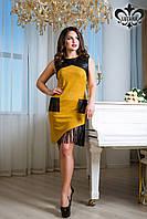 """Платье """"Джемма""""  горчица+черный"""