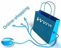 Продвижение интернет-магазинов. Тайные схемы.