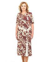Женское платье Лилия    больших размеров 48, 50, 52, 54,56,