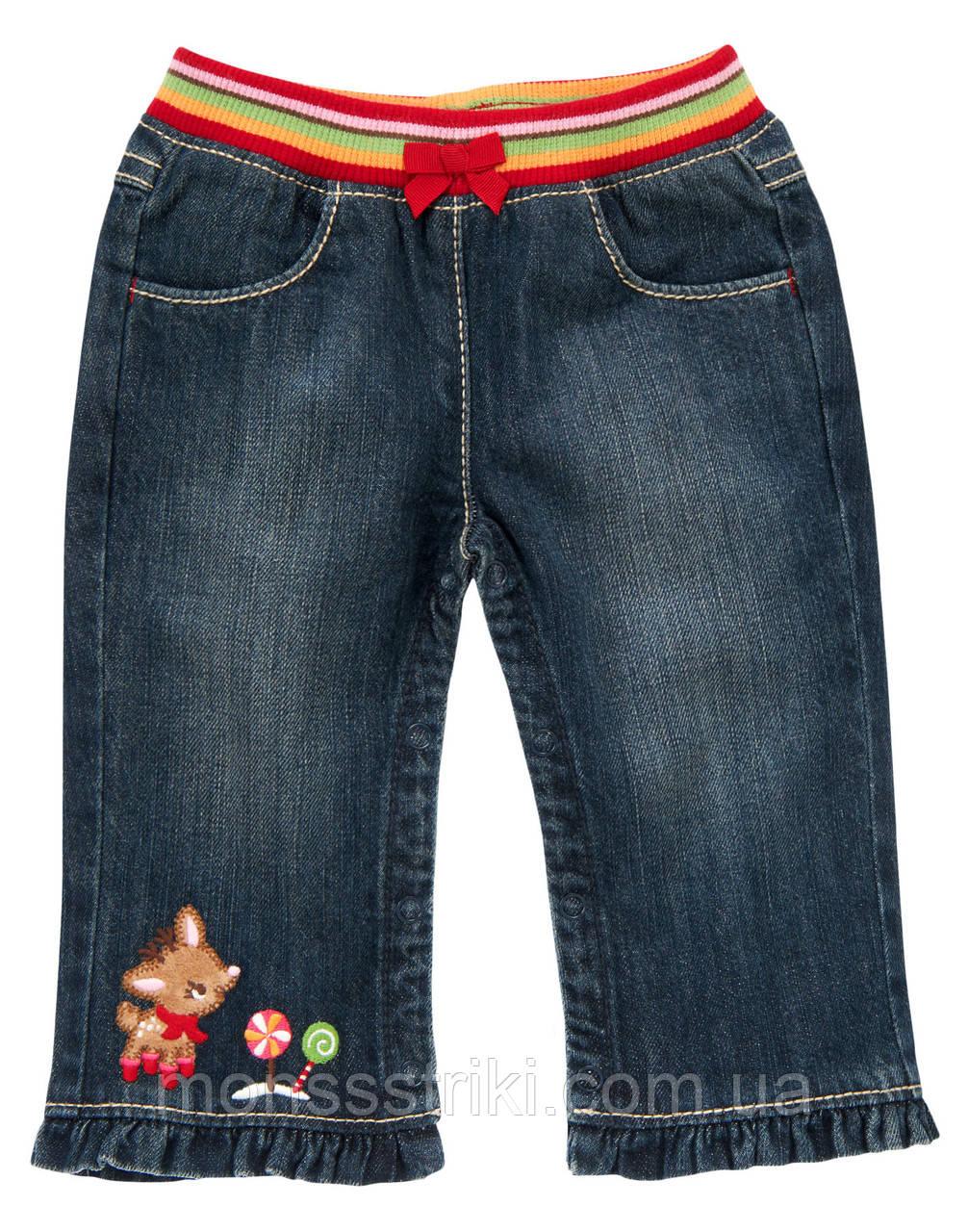 Интернет магазин для девочки джинсы доставка