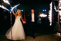 Огненное сердце- Церемония зажжения