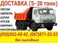 Вывоз земли НОвомосковск с участка самосвалами. Вывезти землю, грунт с позгрузкой.
