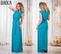 Платье длинное ,  р747 ДГ, фото 1