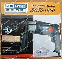 Дрель ИЖМАШ ДИП-1650