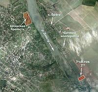 Участок земли в Каменец-Подольском районе