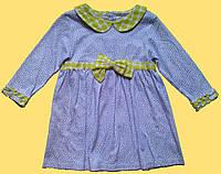 Платье детское, трикотажное, голубое, с воротничком