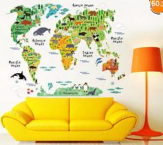 """Наклейка на стену, в офис, в детскую, в школу """"карта мира"""" 60см*120см (лист 60*90см)"""