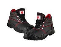 Ботинки рабочие Galmag s1 размер 46 со стальным носком /471