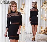 Платье, 279 ИМ, фото 1