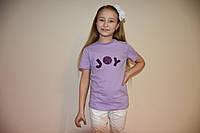 Сиреневая футболка JOY